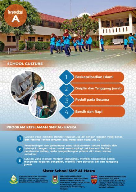 SCHOOL CULTURE (KEISLAMAN)